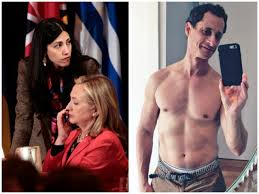 LMAO.  Huma and Her Weiner Work on Marriage