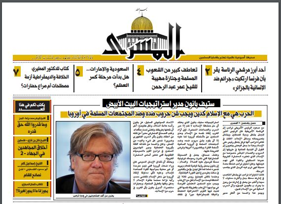 Al-Qaeda Glorify Steve Bannon so much they Honor him by making him the Face of their Newspaper
