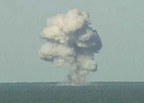 US Drops Mother Of All Bombs on Afghanistan.  Oorah!