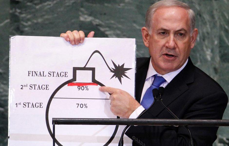 Benjamin Netanyahu Says Iran Just Like Nazi Germany, Has 'Ruthless Commitment to Murdering Jews'