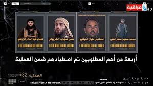 America Winning: Five Most Wanted ISIS Leaders Captured